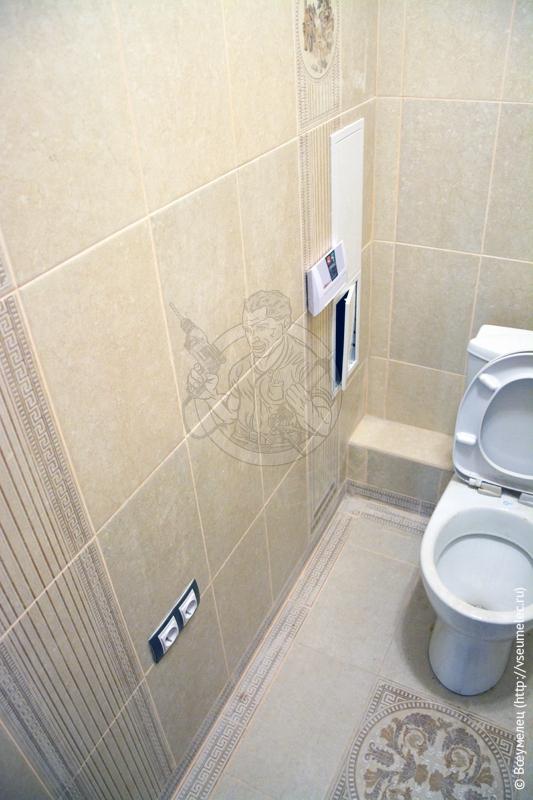 Ремонт туалета— итог